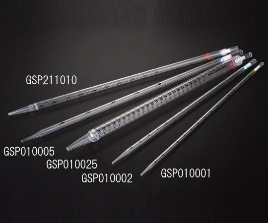 1-4985-11 プラスチックピペット GSP010001 500本入