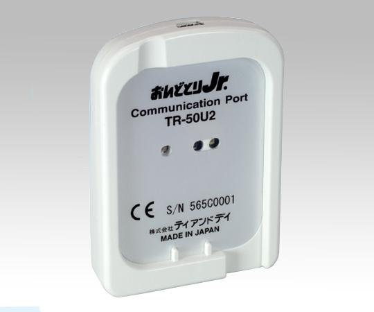 1-5020-22 温度記録計 100%品質保証 返品交換不可 おんどとりJr. 用コミュニケーションポート TR-50U2