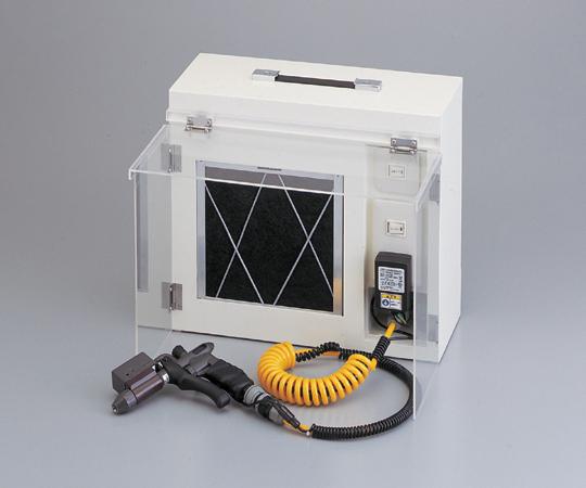 1-5975-01 集塵式除電エアーガンブース SJE-BT