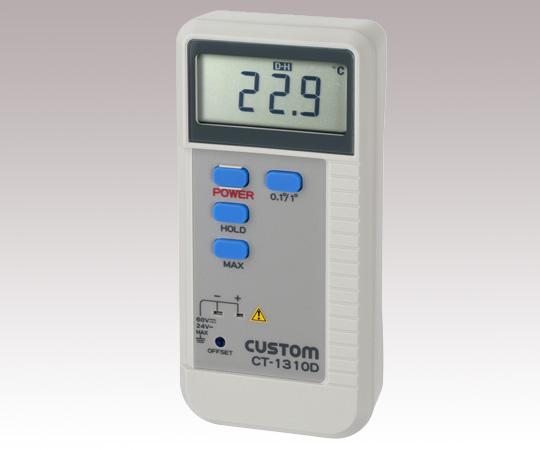 1-6397-01 デジタル温度計 CT1310D(1ch)