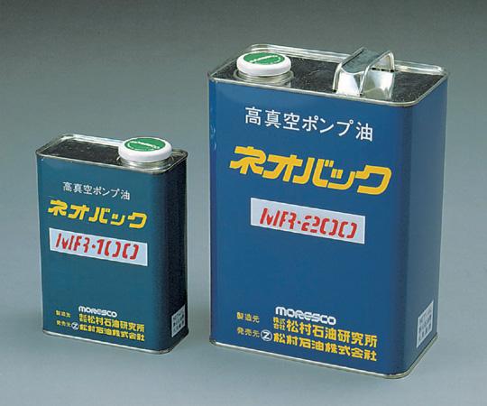 1-685-04 高真空ポンプ油ネオバック MR-200 18L
