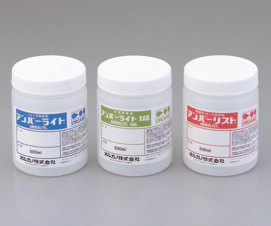 1-7240-04 実験用イオン交換樹脂アンバーライト CG50