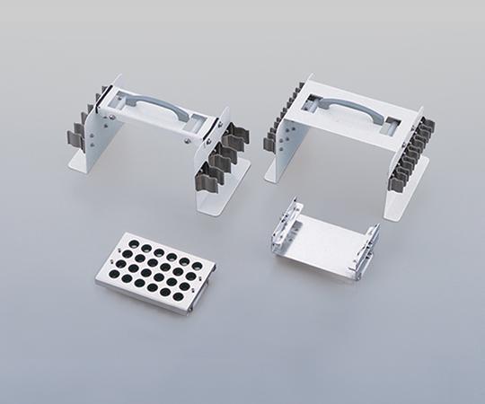1-9425-15 高速振とう機用マイクロプレートラック