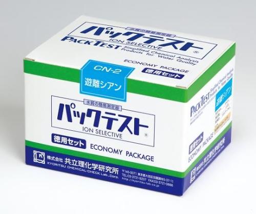 1-9595-22 パックテスト徳用セット KR-CN-2