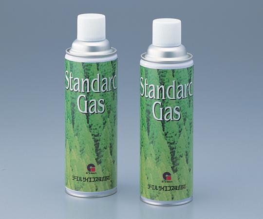 2-4067-22 標準ガス(プッシュ缶タイプ)酸素