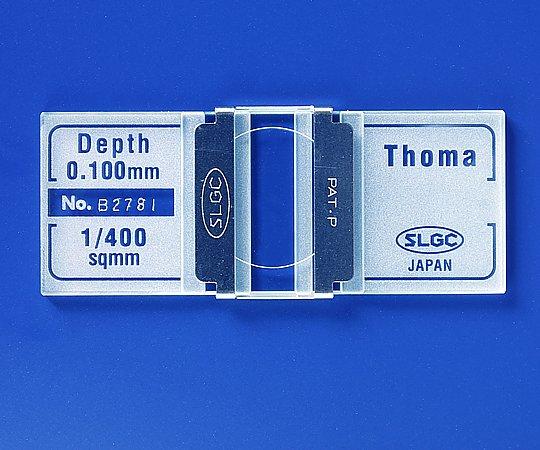 2-5552-03 血球計算盤[(財)日本血液協会検定品] 改良ノイバウェル盤 A125 JHS標準