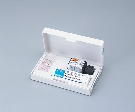 2-5855-38 RQフレックス用試験紙(リフレクトクアント) カルシウム 16125-1M