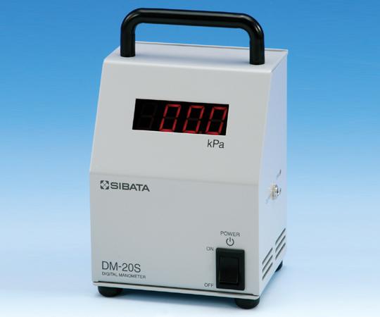 2-8207-12 デジタルマノメーター DM-20S