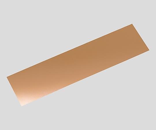 2-9276-07 銅板材 HC2066