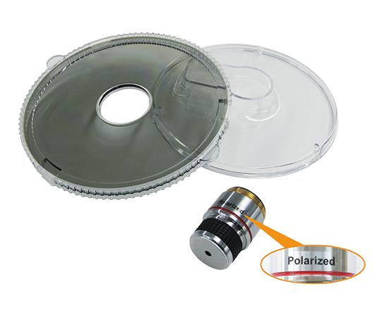 2-9560-13 デジタルマイクロスコープ 長距離撮影対応 対物レンズ 予約 市販 偏光板 4倍