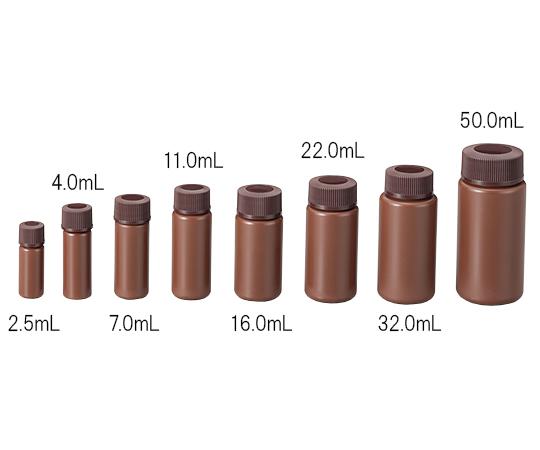 2-9630-08 PPバイアル瓶 50mL 褐色