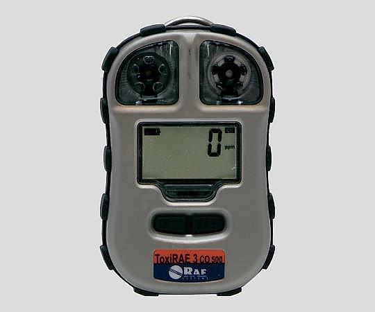2-9735-03 シングルガス検知器硫化水素