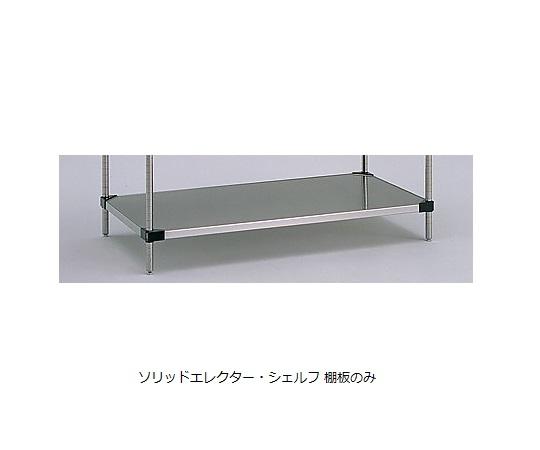 3-342-01 ソリッドエレクター用棚 MSS760