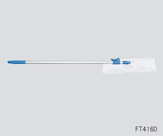 3-5474-02 ファーマモップ ヘッドフレームセット小