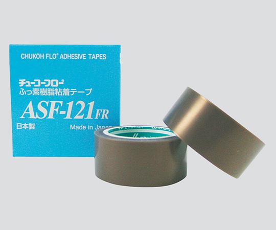 3-5580-06 チューコーフロー(R)フッ素樹脂フィルム粘着テープ ASF-121FR 50mm×10m×0.13mm