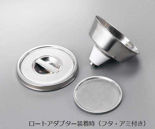 3-5939-11 廃液缶用 ロート