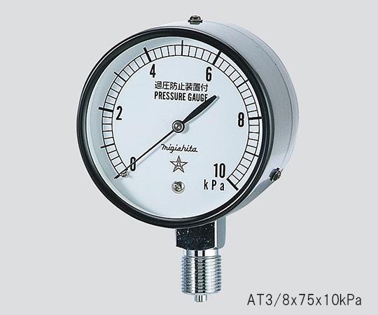3-6085-05 微圧計 0~25kPa
