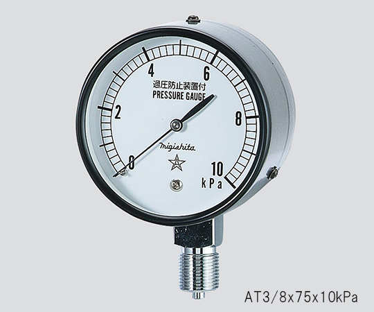 3-6085-07 微圧計 0~50kPa