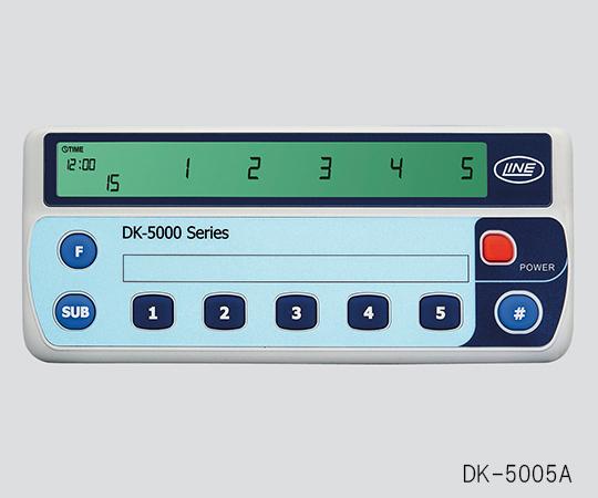 3-6088-01 電子式数取器(5連式)DK-5005A