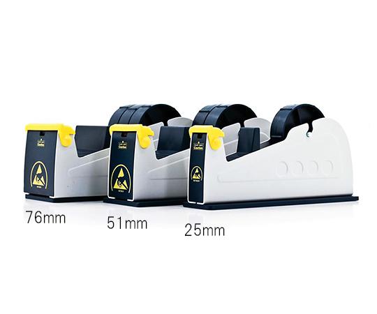 3-6193-01 静電対策テープディスペンサー 25mm幅
