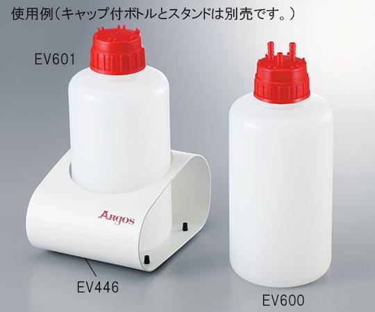 3-6312-01 廃液吸引システム (M-VAC Jr.) EV600用スタンド