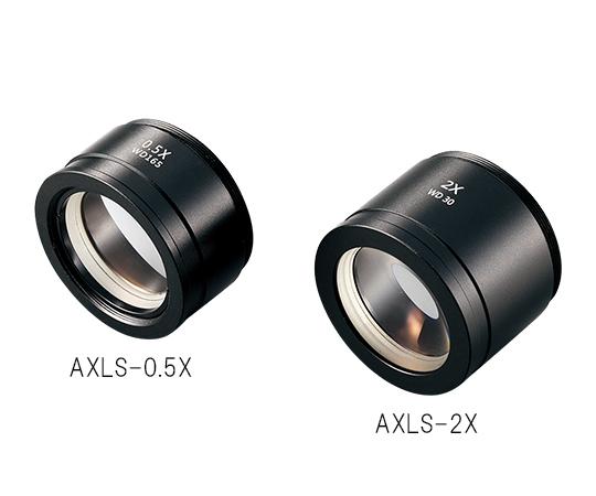 3-6354-01 実体顕微鏡用オプションレンズ 0.5×