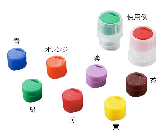3-6367-03 クライオチューブCryoFreeze(R) 6000-03 キャップインサート(オレンジ) 500本/袋×4袋入