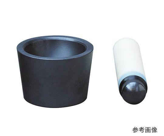 3-6838-03 特殊乳鉢 炭化ホウ素(ボロンカーバイド)乳棒付