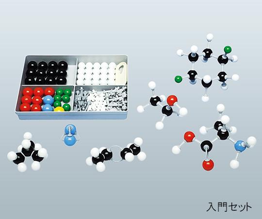 3-7128-07 分子モデルシステム Molymod 環状有機セット (カーボン12/18、水素結合9/18)