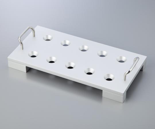 5-5370-02 アルミ製ルツボ架台 300×150×60mm 10穴