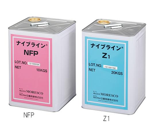 5-5657-02 不凍液ナイブラインZ1