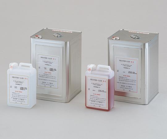 6-372-01 ヒーター 全品最安値に挑戦 ルブオイル 販売期間 限定のお得なタイムセール 低温用 2L KO10002000