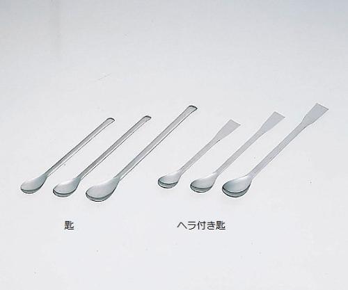 6-523-10 スプーン(ステンレス製) ヘラ付き 500mm
