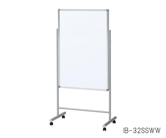 6-5658-13 ホワイトボード (ホワイトボードスタンド付き/644×400×1100|1400mm)