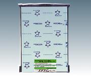 6-8240-04 クリーンルーム用無塵紙 75RG A4G