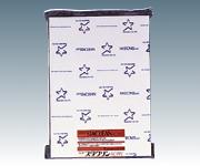 6-8240-05 クリーンルーム用無塵紙 75RW A4W