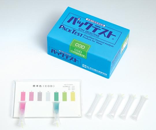 6-8675-88 パックテスト(R)簡易水質検査器具 ひ素(低濃度)SPKーAs(D)