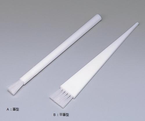 7-4028-02 フッ素樹脂ブラシ 平筆型 B