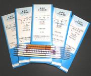 8-5354-58 ガス検知管 112ST シアン化水素