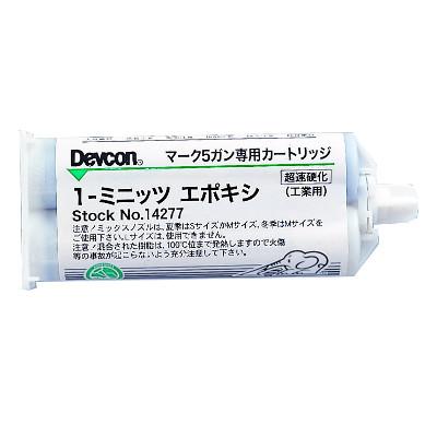 デブコン 1ミニッツエポキシ 接着剤 50ml DV14277 324-2676 12本