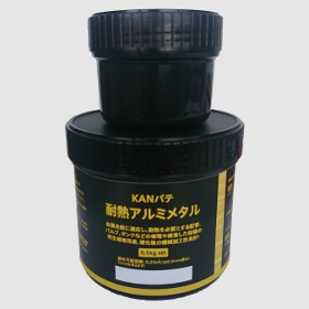 関西パテ化工 KANパテ 耐熱アルミメタル 500g