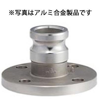 トヨックス カムロックアダプター フランジ付(標準品JIS10K相当品) ブロンズ 15A 633-LAS