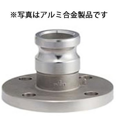 トヨックス カムロックアダプター フランジ付(標準品JIS10K相当品) ステンレス 32A 633-LAS