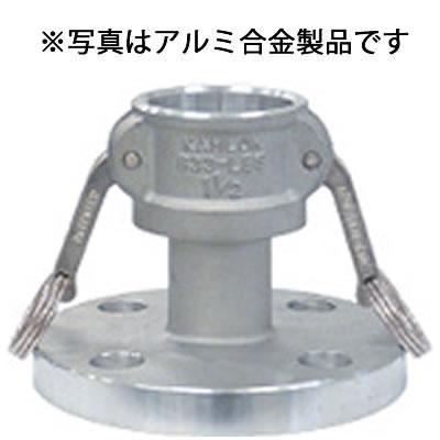 トヨックス カムロックカプラー フランジ付(標準品JIS10K相当品) ブロンズ 32A 633-LBS