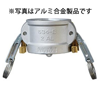 トヨックス ツインロックタイプカプラーダストキャップ ステンレス 80A 634-BL