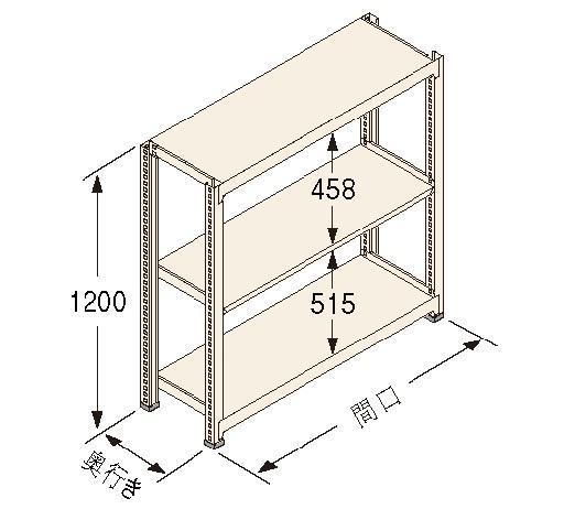 扶桑金属工業(株) 中量ラック Kタイプ150KG GSN-K1215A3R