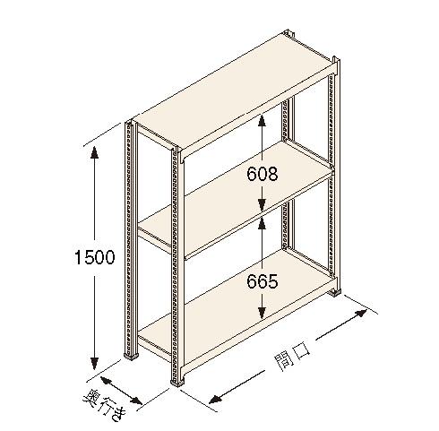 扶桑金属工業(株) 中量ラック Kタイプ150KG GSN-K1515C3D