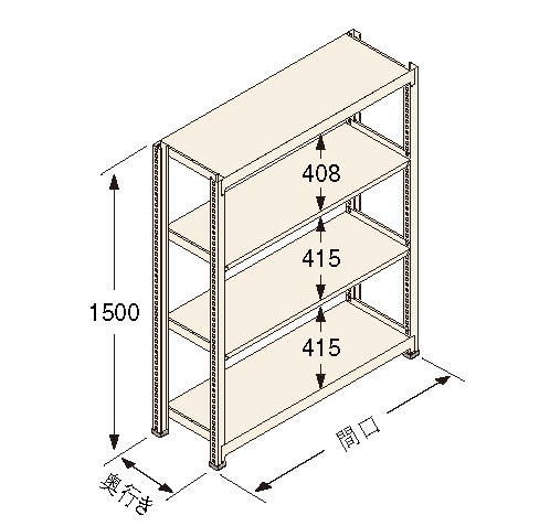 扶桑金属工業(株) 中量ラック Kタイプ150KG GSN-K1509B4D