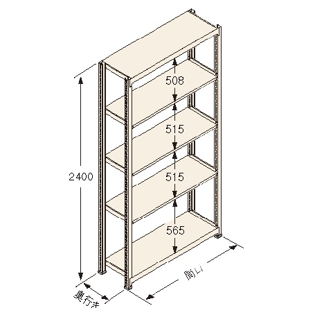 扶桑金属工業(株) 中量ラック Kタイプ150KG GSN-K2412A5R
