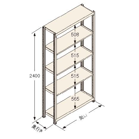 扶桑金属工業(株) 中量ラック Kタイプ150KG GSN-K2412C5D